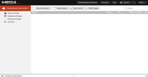 La interfaz de Mega recuerda a la de Google Drive
